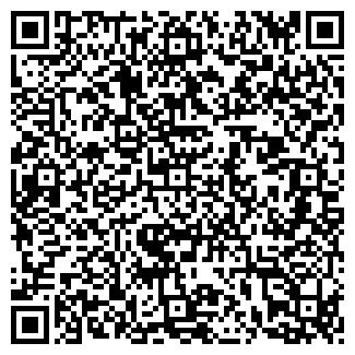 QR-код с контактной информацией организации Снаб Система, ТОО
