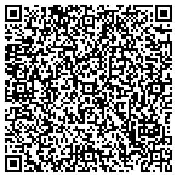 QR-код с контактной информацией организации Казмонтажстрой, АО