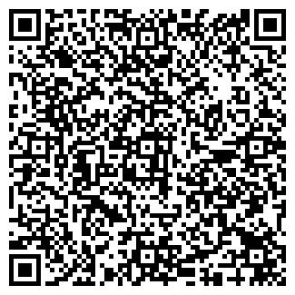 QR-код с контактной информацией организации ДВЕРИ В ДОМ