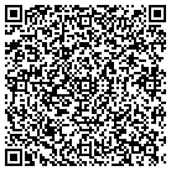 QR-код с контактной информацией организации Экспресс НС, ИП