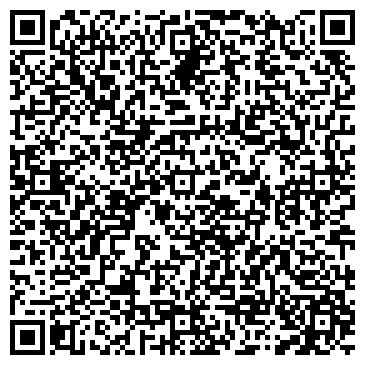 QR-код с контактной информацией организации СтройДорМашСервис-2, ТОО