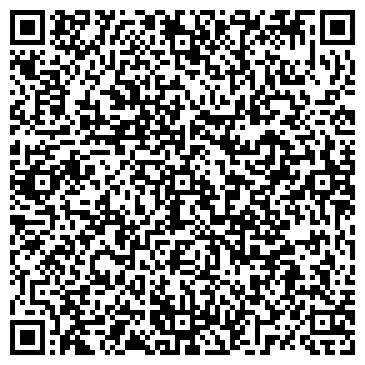 QR-код с контактной информацией организации ADIL TRADING (Адиль Трейдинг), ТОО