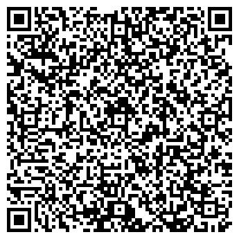 """QR-код с контактной информацией организации ООО """"АРГЕНТА"""""""