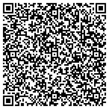 QR-код с контактной информацией организации Строитель-ЭК, ТОО