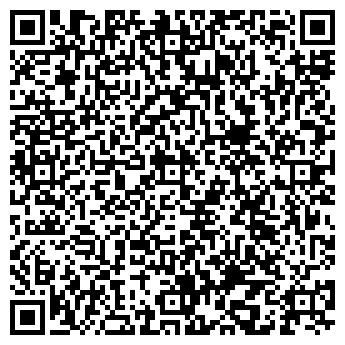 QR-код с контактной информацией организации Аркадия, ТД
