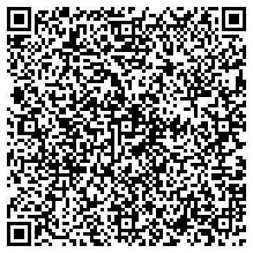 QR-код с контактной информацией организации Барамист, ТОО