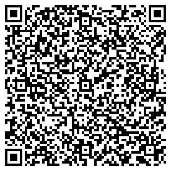 QR-код с контактной информацией организации Общество с ограниченной ответственностью ООО МТС ЭНЕРГО
