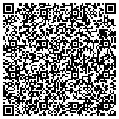QR-код с контактной информацией организации Эмма-Восток, ТОО