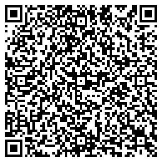 QR-код с контактной информацией организации Сункар С, ТОО