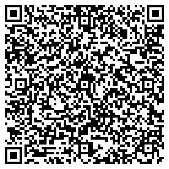 QR-код с контактной информацией организации Син Хэ Юк, ТОО