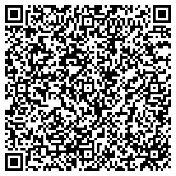 QR-код с контактной информацией организации ИНТЕРЬЕР-1 ООО ТАНПЛАСТ