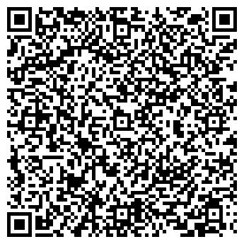 QR-код с контактной информацией организации Дуншэн, ТОО
