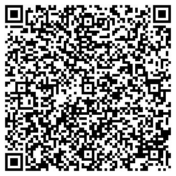 QR-код с контактной информацией организации Deli (Дели), ТОО