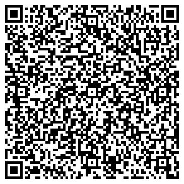 QR-код с контактной информацией организации Пкф v tekc (в текс), ТОО