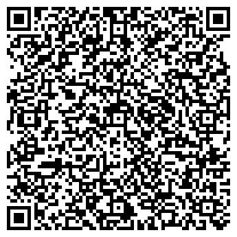 QR-код с контактной информацией организации Частное предприятие Салон РАДИАНТ