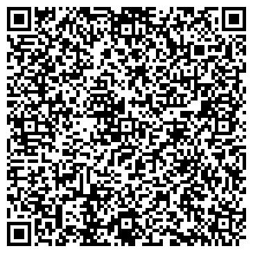 QR-код с контактной информацией организации ТОО НУРТАУ-А