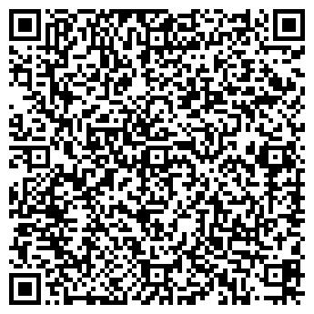 QR-код с контактной информацией организации Giansar