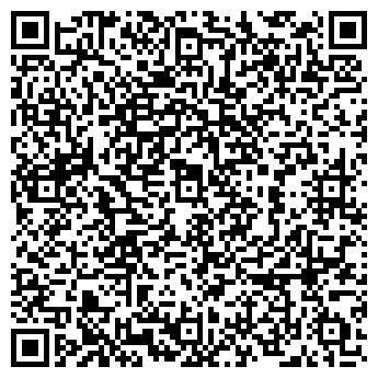 QR-код с контактной информацией организации Sun Ray ( Сан Рэй)