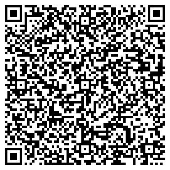 """QR-код с контактной информацией организации """"SHOPOKING"""""""