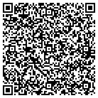 """QR-код с контактной информацией организации ТОВ""""Крансервісбуд"""""""