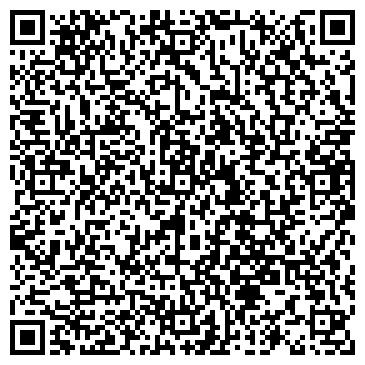 """QR-код с контактной информацией организации OOO """"Фимакс ЛТД"""""""