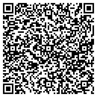 QR-код с контактной информацией организации ЧПКобер