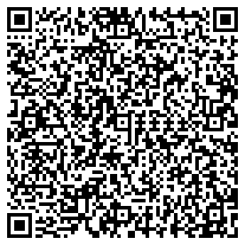 QR-код с контактной информацией организации Теплохолд