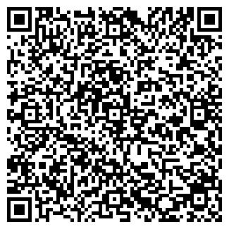 QR-код с контактной информацией организации Аидос08