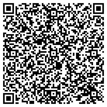 """QR-код с контактной информацией организации ООО """"ФАН"""""""