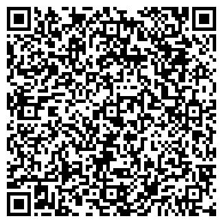 QR-код с контактной информацией организации Фарба+