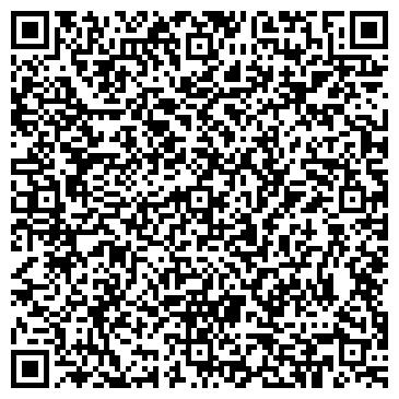 QR-код с контактной информацией организации ЧП Гаврилов