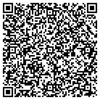 QR-код с контактной информацией организации Общество с ограниченной ответственностью ООО АС-СТЕП