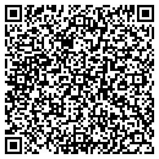 """QR-код с контактной информацией организации Компания """"KSP"""""""