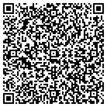 """QR-код с контактной информацией организации Общество с ограниченной ответственностью ООО """"Нрава"""""""