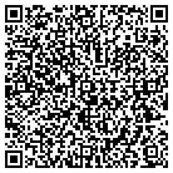 """QR-код с контактной информацией организации ООО """"Кузов Сервис"""