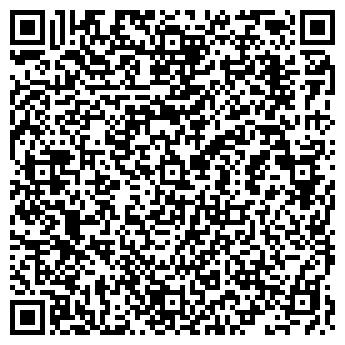 QR-код с контактной информацией организации ТОО<<Инженерия>>