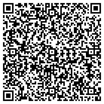 """QR-код с контактной информацией организации ЧП """"Отражение"""""""