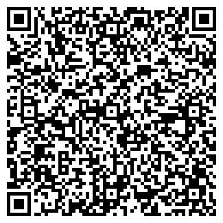 """QR-код с контактной информацией организации Частное предприятие ПП """"Braner"""""""