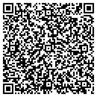 """QR-код с контактной информацией организации ЧП """"Х-П"""""""