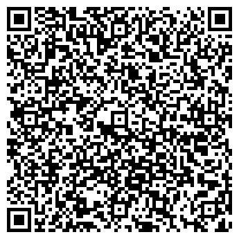 QR-код с контактной информацией организации ВИРА, ООО