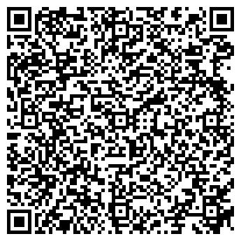 QR-код с контактной информацией организации ООО Флайг+Хоммель