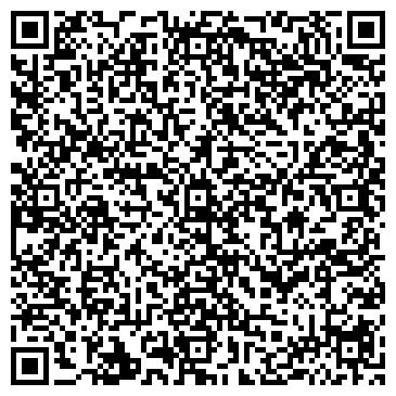 """QR-код с контактной информацией организации ООО ТОО """"Fascon tech"""""""