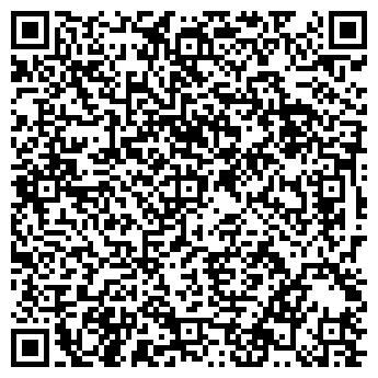 """QR-код с контактной информацией организации ООО """" Проф"""""""