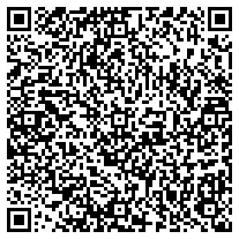 """QR-код с контактной информацией организации ООО """"АРИАЛ Ком"""""""