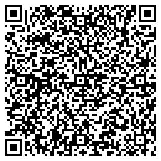 QR-код с контактной информацией организации ПРОРАБ, ООО