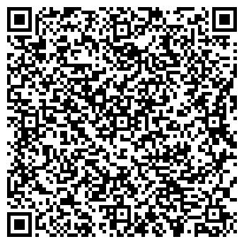 """QR-код с контактной информацией организации ООО """"ЭКОСМАРТ"""""""