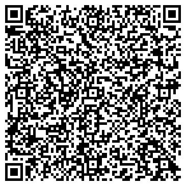 QR-код с контактной информацией организации Общество с ограниченной ответственностью ООО «Маштехсервис»