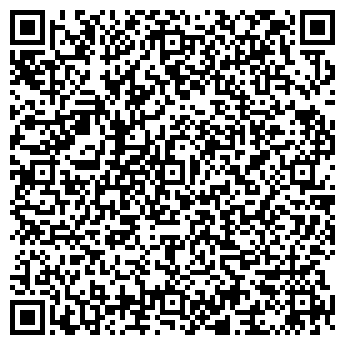 """QR-код с контактной информацией организации Общество с ограниченной ответственностью ООО """"ПОЛИТЕГ"""""""