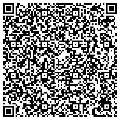 """QR-код с контактной информацией организации Общество с ограниченной ответственностью ООО """"Бумажная Гильдия"""""""