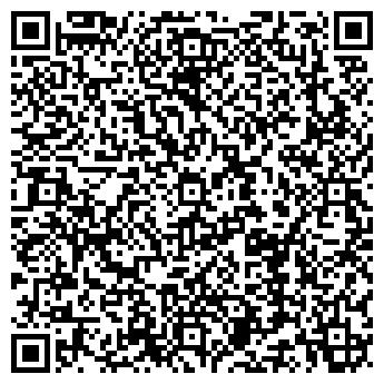 QR-код с контактной информацией организации СТРОЙ-МИР ООО ШАГАНЕ
